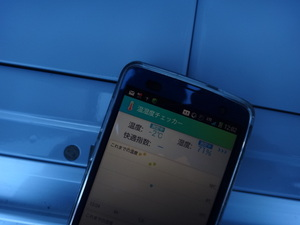 DSC08853.JPG