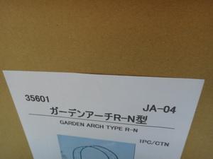 DSC09452.JPG