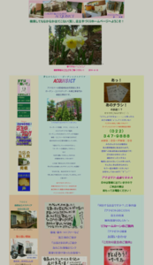 Screenshot_2016-09-16-20-28-16.png